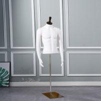 Fashion model fold Official standard