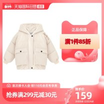 Cotton padded jacket female No detachable cap Cotton 81% - 90% cicie BEIGE BLACK thickening Zipper shirt leisure time Solid color chemical fiber Class B Polyester 100% Winter of 2019 winter