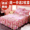 Bed skirt 2 pillowcases for bed skirt 1.2x2m, 2 pillowcases for bed skirt 1.5X2m, 2 pillowcases for bed skirt 1.8x2m, 2 pillowcases for bed skirt 1.8x2.2m and 2 pillowcases for bed skirt 2x2.2m cotton Other / other Plants and flowers First Grade