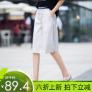 Casual pants White black 25 26 27 28 29 30 31 32 33 34 Summer 2021 Pant Wide leg pants High waist commute Thin money 25-29 years old 51% (inclusive) - 70% (inclusive) YEM_ WY1011 Jarman (clothing) cotton Korean version belt cotton Pure e-commerce (online only)