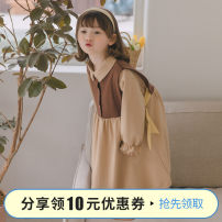 Home skirt / Nightgown Duolumi 8 suggested height 105-115 10 suggested height 115-125 12 suggested height 125-135 14 suggested height 135-140 16 suggested height 140-145 18 suggested height 145-155 Cotton 100% LQ210141N spring and autumn female 3-5 years old 5-7 years old 7-9 years old 9-11 years old