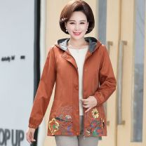Cosplay women's wear jacket goods in stock Over 14 years old Skin pink, orange, coffee, 3089 red, 3089 green, 3089 Navy, 1702 red, 1702 green, 1702 Navy, 1702 coffee Movies L,M,S,XL,XXL Other See description