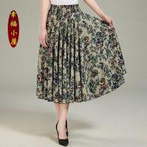 skirt Spring 2020 One size fits all [good elasticity, skirt length 60cm] Middle-skirt High waist Pleated skirt Lotus leaf edge