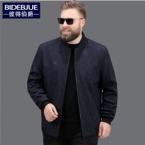 Jacket Other / other Fashion City Black, green, Navy, navy-201 thickened, black-201 thickened, green-201 thickened 175,180,185,190,195,200,205,210,215 routine easy Other leisure autumn BD203WZW Polyester 100% Long sleeves Wear out stand collar Business Casual Large size routine Zipper placket Rib hem