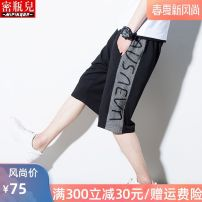 Casual pants routine Micro bullet youth tide 2019 middle-waisted Straight tube Haren pants Rib stitching Alphanumeric washing other cotton Youth fashion Other easy Capris motion summer 1811 Cotton 73% polyester 22% polyurethane elastane 5%