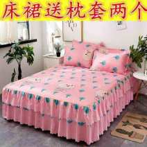Bed skirt 120cmx200cm for pillow case, 150cmx200cm for pillow case, 180cmx200cm for pillow case, 180cmx220cm for pillow case, 200cmx220cm for pillow case Others Love of all Plants and flowers First Grade vrOxGQsG