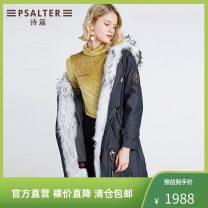 leather and fur Spring of 2019 Psalter / poem grey 36,38,40,42,44 Medium length Long sleeves commute Hood routine zipper Britain 6C69109420 30-34 years old pocket