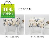 Piano Cover / Piano case / Piano dust cover Other specific specifications Other / other