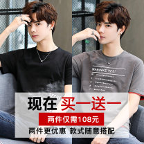 T-shirt Youth fashion thin M,L,XL,2XL,3XL,4XL Others Short sleeve Crew neck standard daily summer YAQO8QV Cotton 100% youth routine tide Cotton wool 2020 Alphanumeric Official website of Hailan home flagship store cotton other No iron treatment Fashion brand