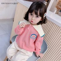 Sweater / sweater Master Xiaoya Blue (without velvet) pink (without velvet) Leopard Print (with velvet) female 90cm 100cm 110cm 120cm 130cm spring and autumn No detachable cap college Socket routine cotton Solid color Other 100.0% Winter 2020