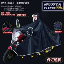 Poncho / raincoat oxford  XXXXL adult 2 people thick Other Motorcycle / battery car poncho 1.2KG Oversized hood brim