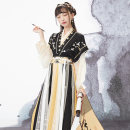 Hanfu 96% and above Summer 2020 The eighth batch of vests [April 25] is delivered, the cardigan is in stock, the one piece broken skirt is in stock, the eighth batch [April 25] is delivered, and the decorative floating piece (12 pieces) is in stock XS S M L XL polyester fiber