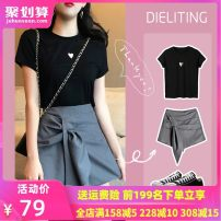 Women's large Summer 2020 Top + skirt suit [dress slightly fat in summer] skirt Two piece set commute easy moderate Socket Long sleeves Solid color, decor, broken flower Korean version Crew neck routine Three dimensional cutting routine JDDM8015 Other 18-24 years old Short skirt Irregular skirt