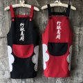 apron Sleeveless apron waterproof Korean version PVC Personal washing / cleaning / care Average size Other public yes coulorful