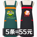 apron Sleeveless apron waterproof Korean version other Personal washing / cleaning / care Average size BLWQ819X Benlu (cleaning tool) public yes Solid color