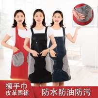 apron White hand wipe pocket, white cloud, black pocket, black cloud, red pocket, red cloud, blue pocket, blue cloud, brown pocket, brown cloud, pink pocket, pink cloud Sleeveless apron waterproof Japanese  other Personal washing / cleaning / care Other / other public no Solid color