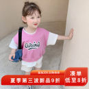 suit yojia Pink 80cm 90cm 100cm 110cm 120cm 130cm 140cm 150cm 160cm female summer Korean version Short sleeve + pants 2 pieces Thin money There are models in the real shooting Socket nothing Solid color other children Giving presents at school 21XT113 Other 100% Summer 2021