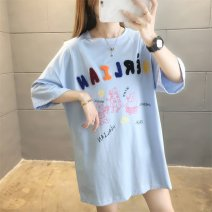 T-shirt Blue, white, green M,L,XL,2XL Spring 2021 elbow sleeve Crew neck easy routine commute cotton 96% and above 18-24 years old Korean version Cartoon animation 9030# Three dimensional decoration, 3D