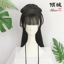 Whole wig Natural black 80 wig High temperature silk Long straight hair Sweet and lovely Air bangs Other / other