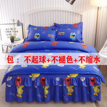 Bedding Set / four piece set / multi piece set cotton Quilting Plants and flowers 128x68 Other / other cotton 4 pieces 60 1.8m (6 ft) bed, 1.5m (5 ft) bed, 2.0m (6.6 ft) bed Bed skirt Qualified products Simplicity 100% cotton twill Reactive Print