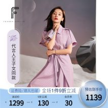 Dress Summer 2021 Grey cyan 155/76A/XS 160/80A/S 160/84A/M 165/88A/L Mid length dress singleton  Short sleeve commute square neck High waist stripe Single breasted other routine Others 25-29 years old Type A FUUNNY FEELLN lady FF00594 51% (inclusive) - 70% (inclusive) cotton Cotton 62% polyester 38%