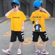 suit Comui rabbit White yellow 120cm 130cm 140cm 150cm 160cm male summer Korean version Short sleeve + pants 2 pieces Thin money There are models in the real shooting Socket nothing Cartoon animation other children Expression of love Class B Other 100% Summer 2021