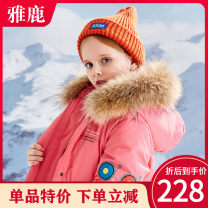 Down Jackets 110cm 120cm 130cm 140cm 150cm 160cm 90% White duck down Children and women Yaloo / Yalu polyester Medium length No detachable cap Solid color Class C Polyester 100% Polyester 100% Winter 2020 leisure time Chinese Mainland