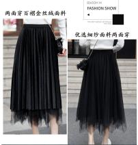 skirt Autumn of 2019 Average size Large M Short skirt commute High waist Pleated skirt lattice Type A 18-24 years old 81% (inclusive) - 90% (inclusive) Wool other Korean version