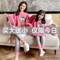 Parent child fashion Single sweater (light blue) single sweater (yellow) single sweater (pink) sweater + pants suit (pink) sweater + pants suit (light blue) sweater + pants suit (yellow) A family of three female Buxianna Donald Duck suit spring and autumn Korean version routine Cartoon animation