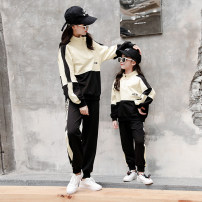 Parent child fashion Apricot A family of three female Buxianna Sport suit with vertical collar spring and autumn Korean version routine Solid color suit other L M S XL BXNQZ2151 Other 100% Class B Autumn 2020 Chinese Mainland