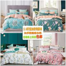 Fabric / fabric / handmade DIY fabric cotton Loose shear rice Plants and flowers printing and dyeing bedding article Chinese style Elegant gathering 100%