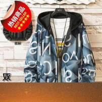 Pajama Top male Other / other M. L, XL, 2XL, 3XL, 4xl165-185 kg, 5xl180-200 kg Long sleeves juvenile routine Hood