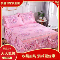 Bed skirt 180cmx200cm,120cmx200cm,100cmx200cm,135cmx200cm,150cmx200cm polyester fiber Fashion of the times [popular recommendation], strong affection, fragrant flower language, starry sky, blooming season, pineapple, heart flower like dream, dandelion Other / other Plants and flowers