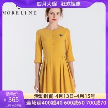 Dress Summer of 2018 yellow 36/S 38/M 40/L 42/XL 44/XXL 46/XXL 48/XXXL Mid length dress singleton  elbow sleeve commute Crew neck middle-waisted Solid color zipper pagoda sleeve 35-39 years old Type X MORELINE Ol style More than 95% other Other 100% Pure e-commerce (online only)