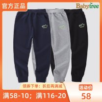 trousers Bibi tree male 110cm 120cm 130cm 140cm 150cm 160cm spring and autumn trousers motion No model Sports pants Leather belt middle-waisted Pure cotton (100% content) Don't open the crotch Cotton 100% BF9206 Class B Autumn of 2019 Chinese Mainland Jiangxi Province Nanchang City