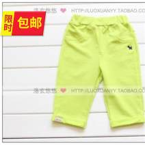 trousers Other / other neutral 100 cm, 100 yards small Light gray, fluorescent yellow, milky white, fruit green summer Cropped Trousers Winter cotton trousers To be updated 3 years old