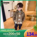 Plain coat Zuo Xi male 110cm 120cm 130cm 140cm 150cm 160cm Off white coffee color code number enough, not fat baby recommended normal choice winter leisure time Single breasted There are models in the real shooting Plush nothing other other 314402YZ-414013 Polyester 100% Class C Winter 2020