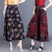 Middle aged and old women's wear Summer 2021 1, 2, 3, 4, 5, 6 2XL [recommended weight 95-120 kg], 3XL [recommended weight 120-135 kg], 4XL [recommended weight 140-155 kg] fashion trousers easy singleton  Decor 40-49 years old thin pocket 7 / 9 pants