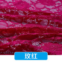 Fabric / fabric / handmade DIY fabric blending Loose shear rice Plants and flowers jacquard weave clothing Chinese style