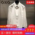 shirt Fashion City GXG 170/M,175/L,180/XL,185/XXL,165/S,190/XXXL white routine Pointed collar (regular) Long sleeves standard Other leisure autumn youth Cotton 100% tide 2020 other cotton Easy to wear More than 95%