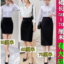 skirt Autumn 2020 S,M,L,XL,2XL,3XL,4XL,5XL,6XL Black [50cm], black [60cm], black [70cm] Middle-skirt Versatile High waist skirt Solid color Type H 25-29 years old 4bd5-25 51% (inclusive) - 70% (inclusive) knitting Viscose Splicing 161g / m ^ 2 (including) - 180g / m ^ 2 (including)