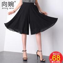 Casual pants black M L XL 2XL 3XL Summer 2020 Pant Wide leg pants Natural waist ultrathin 140QQ-9811 Xiang Wan Other polyester 95% 5% Pure e-commerce (online only)
