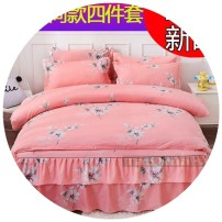 Bedding Set / four piece set / multi piece set cotton other Plants and flowers 133x72 Other / other cotton 4 pieces 40 1.5m (5 ft) bed, 1.8m (6 ft) bed, 2.0m (6.6 ft) bed other First Grade Korean style 100% cotton other Reactive Print  o3DbEFzo