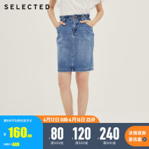 skirt Summer 2020 160/64A/SR 165/68A/MR 170/72A/LR Light blue denim Short skirt Natural waist Denim skirt Solid color Type H 25-29 years old More than 95% Selected / Slyder cotton Cotton 100% Same model in shopping mall (sold online and offline)