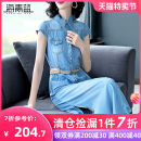 Dress Summer 2020 blue S M L XL XXL Mid length dress singleton  Short sleeve commute Polo collar High waist Solid color Single breasted A-line skirt routine Others 30-34 years old Type A Cyanine sea / aquamarine lady Pleated button 30% and below cotton Pure e-commerce (online only)