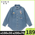 short coat Autumn 2020 155/80A/S,160/84A/M,165/88A/L Denim light blue d0810 (extra loose version) Long sleeves Medium length routine singleton  easy Versatile other square neck Single breasted Cartoon animation 18-24 years old Semir / SEMA 96% and above 19-320080806 cotton cotton