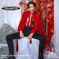 Cosplay men's wear suit Pre sale Blessing from heaven Over 14 years old comic Chinese Mainland Blessing from heaven Balance Pre sale