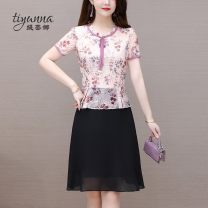 Women's large Summer 2021 Dress Fake two pieces commute Self cultivation thin Condom Short sleeve Korean version Crew neck polyester Three dimensional cutting routine TYN816153 Tiyunna 40-49 years old 96% and above Medium length Polyester 100% Pure e-commerce (online sales only) other Green pink