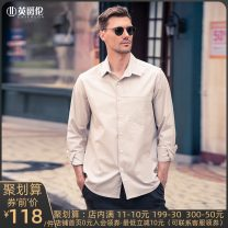 shirt Youth fashion Enjeolon / enjeolon 160/XS 170/M 175/L 180/XL 185/XXL 190/XXXL routine square neck Long sleeves Self cultivation Other leisure autumn CX2260-85198 youth Other 100% American leisure stripe Autumn of 2018 Pure e-commerce (online only)