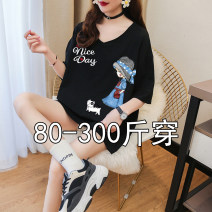 T-shirt Black, light green, white, khaki, red M,L,XL,2XL,3XL,4XL Summer 2021 Short sleeve V-neck easy Medium length routine commute cotton 51% (inclusive) - 70% (inclusive) 18-24 years old Korean version youth Cartoon, animation, letters printing